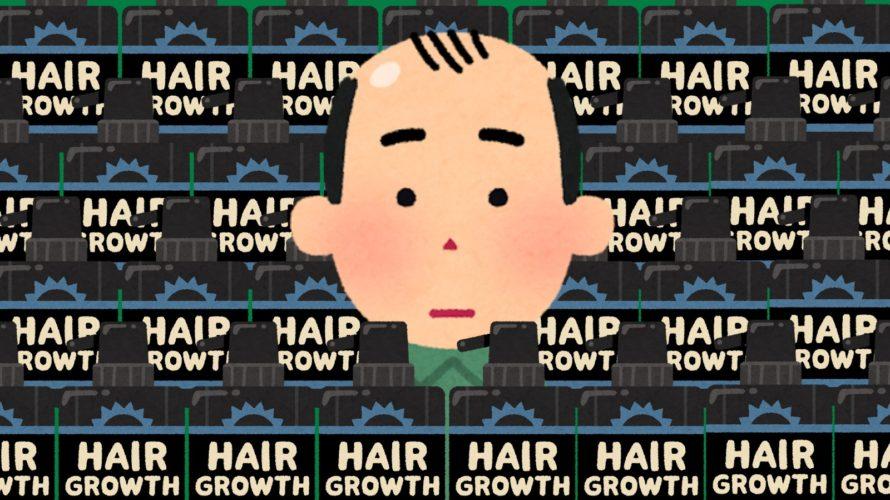 薄毛の対策にシャンプーが効果あると思う?俺は生えなかったぞ!